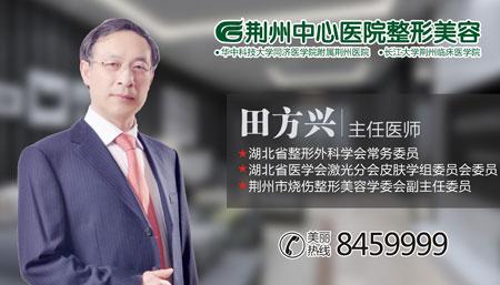 荆州做激光祛眼袋不留痕