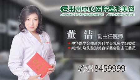 荆州怎样有效去除乳房下垂矫正?