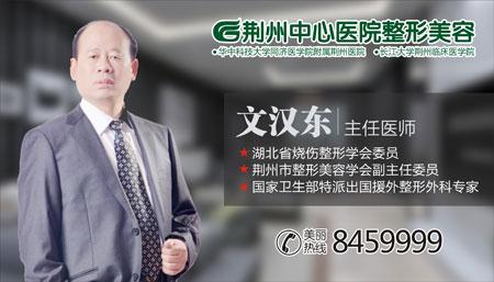 荆州玻尿酸隆下巴有排斥反应吗