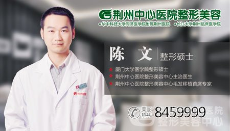 荆州睫毛种植手术要注意什么
