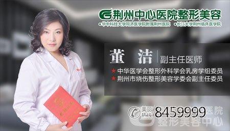 荆州乳头内陷矫正术方法有哪些?