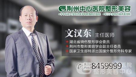 荆州整形美容中心做假体隆胸效果自然吗?