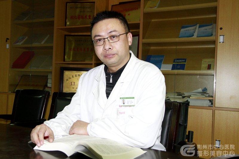 事必作于细,业皆成于实-荆州中心医院整形美容