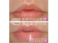 漂唇的效果能保持多长呢?