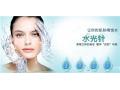 水光针美容是一种注射类的护肤疗法