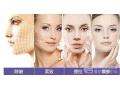荆州医院做全脸面部线雕除皱费用是多少?