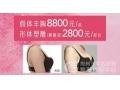 荆州腰腹部吸脂最低价2800一个部位是那个医院?