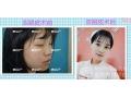 荆州做双眼皮选择全切,韩式三点,还是埋线双眼皮?